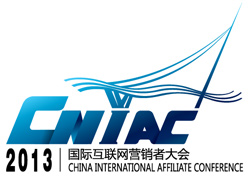 China International Affiliate Conference